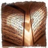 Мусульманские амулеты