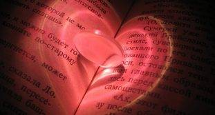 Гадание на стихах