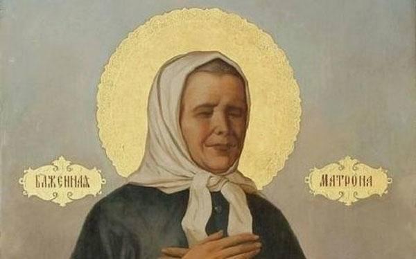 Молитва о начинании всякого дела