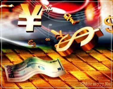 Наговор на деньги