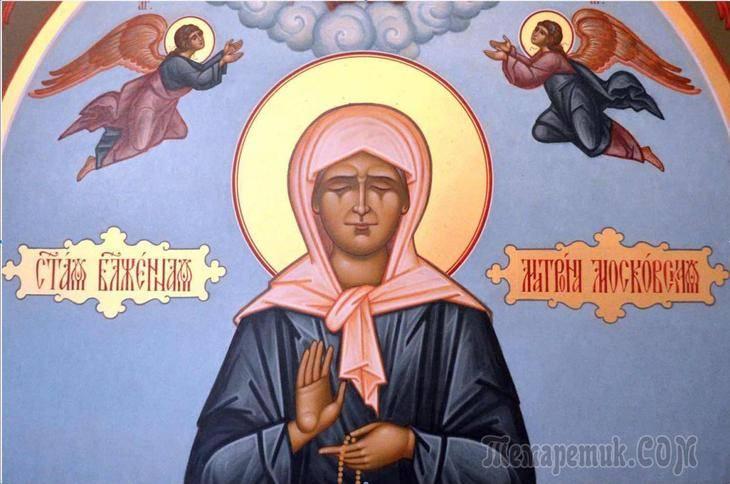Молитва девицы о замужестве