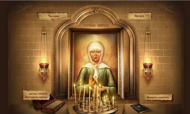 Молитва святой матроне о помощи