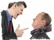 Как избавиться от начальника