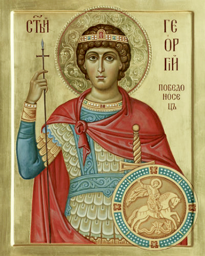 Святой великомученик георгий победоносец
