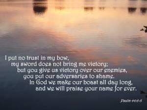 Молитва чтобы помириться