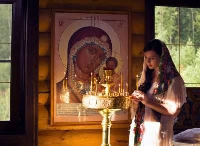 Молитва чтобы месячные пришли