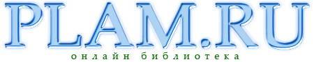 Икона для торговли и бизнеса