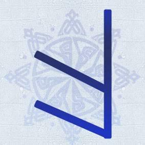Славянские руны и их значение и применение