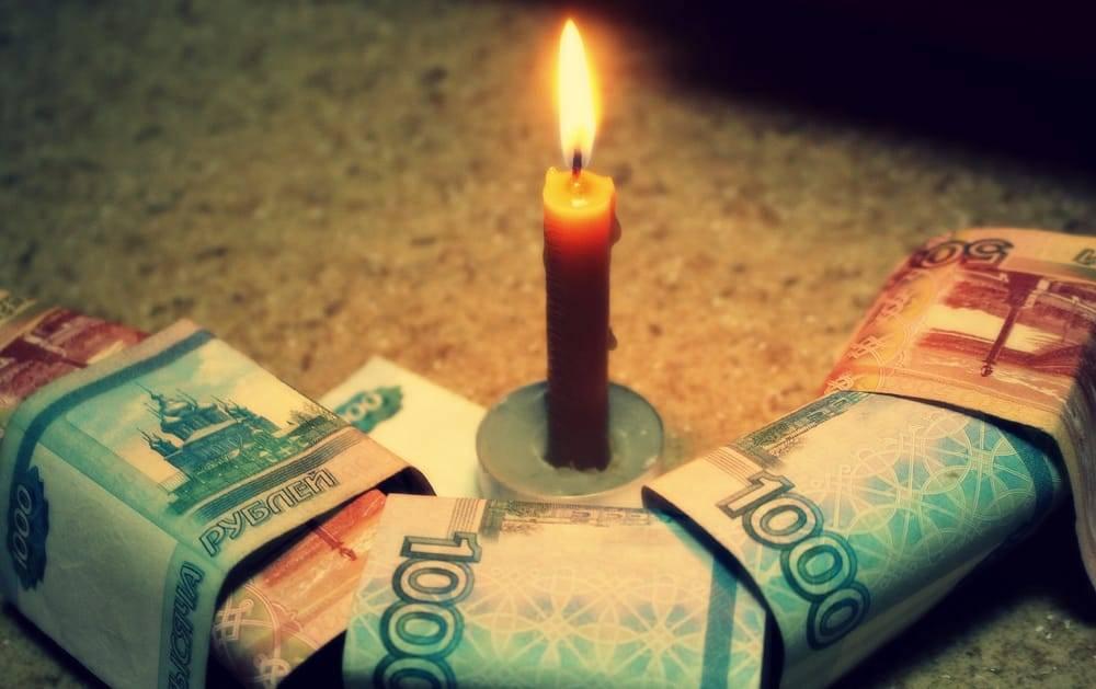 заговоры на приворот денег