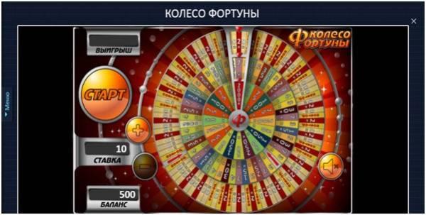 колесо фортуны казино вип вулкан