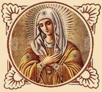 Канон пресвятой богородице перед причастием