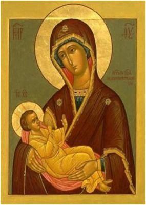 Молитва во время беременности