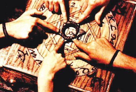 Обучение чёрной магии