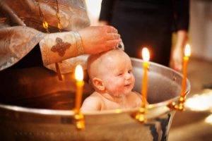 Молитва сила веры на русском языке