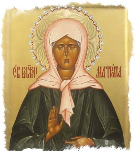 Молитва святой матроне московской о даровании работы