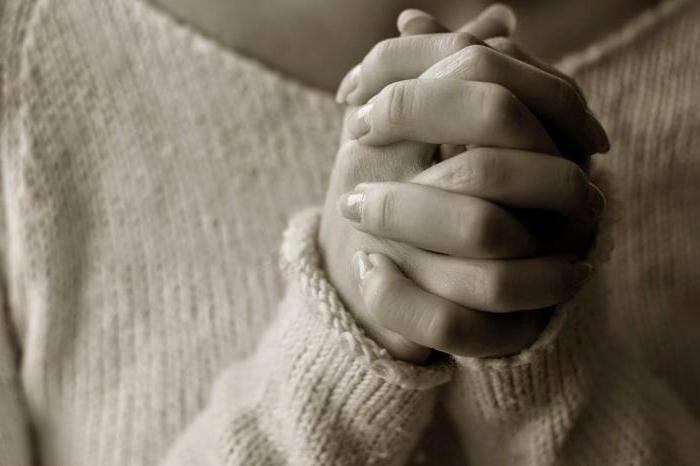 молитва от курения