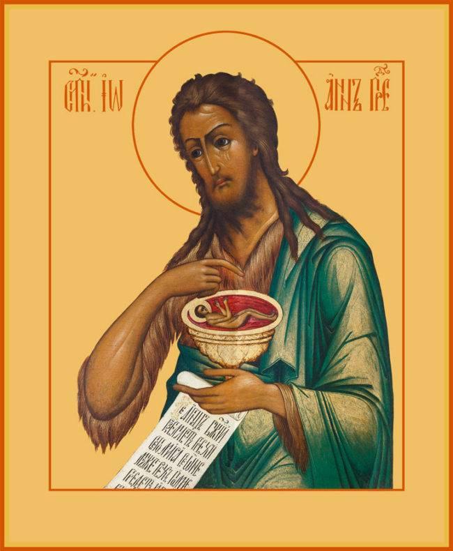 Молитва от пьянки