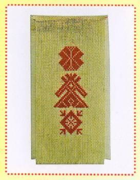 Славянский символ удачи