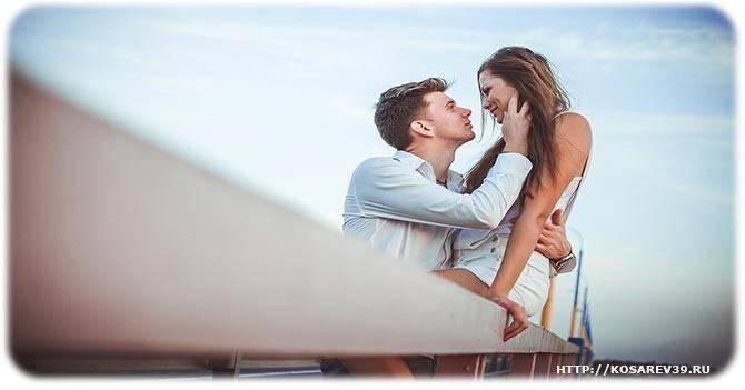 Как сделать мужа послушным