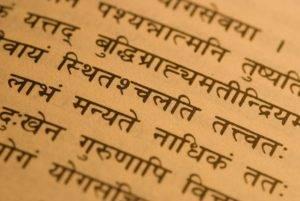 Фразы на санскрите