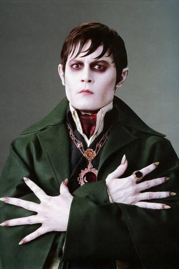 Вампирский укус