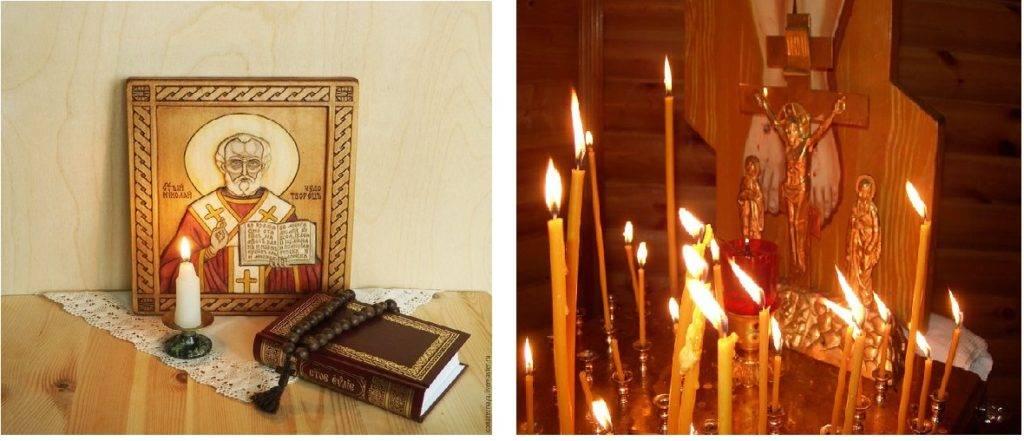 Молитва николаю чудотворцу текст на русском языке