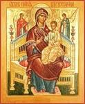 Молитвы от чародейства и колдовства православные
