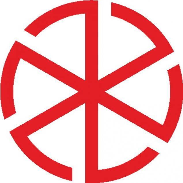 Символ здоровья и долголетия у славян