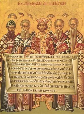 Сила веры молитва текст на русском