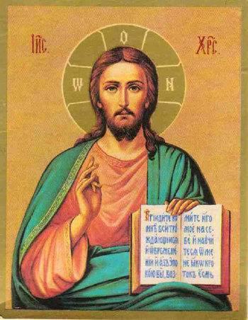 Молитва от головной боли и головокружения