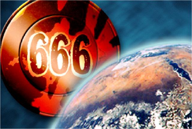Нумерология 666 значение
