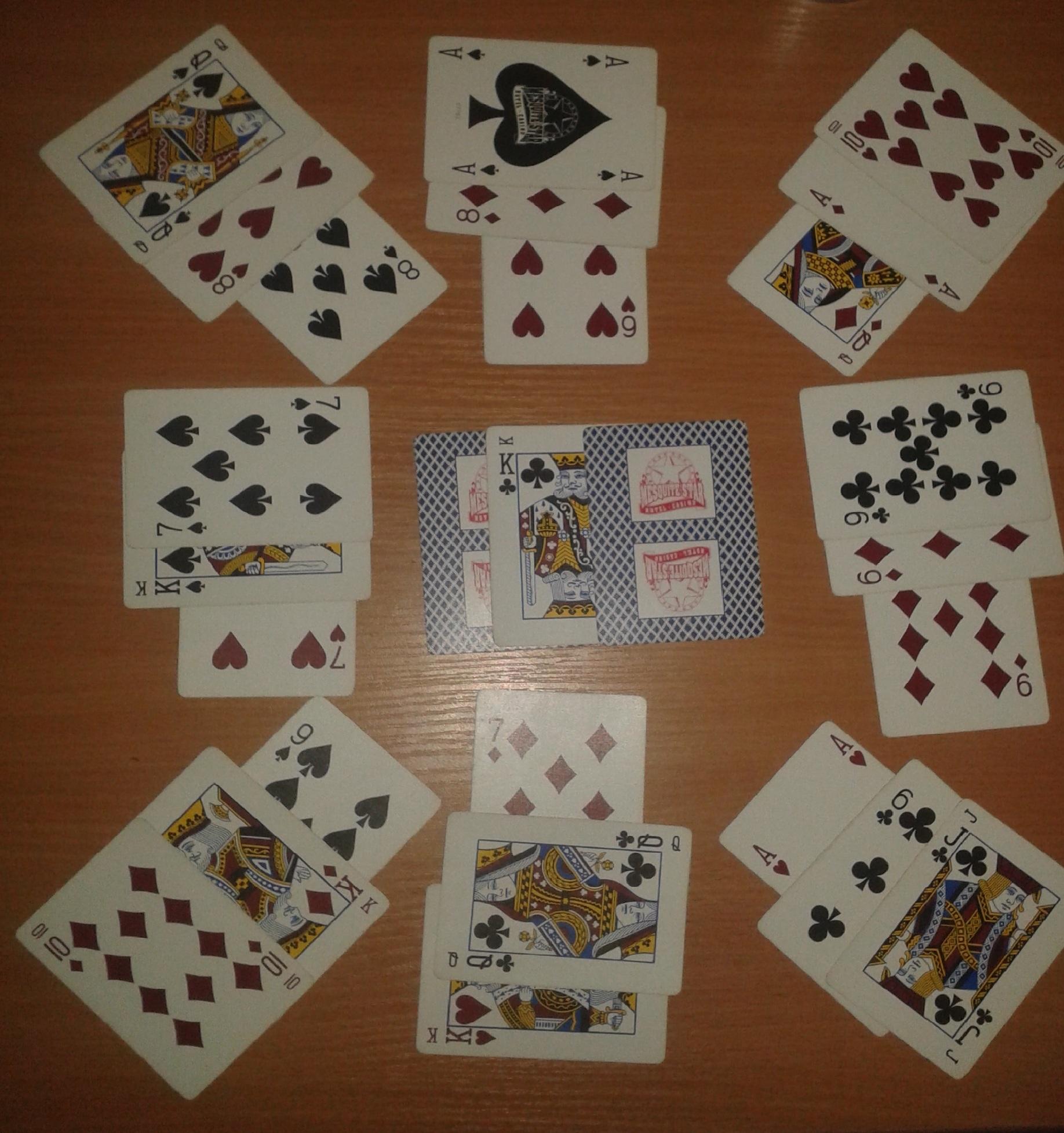Гадание на картах игральных 36 карт