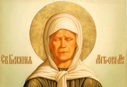 Молитва о здравии жены