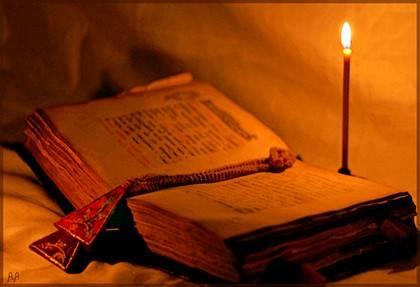 Молитва неперебиваемый оберег