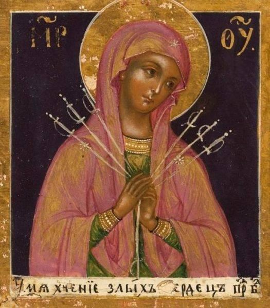 Молитва о здравии дочери