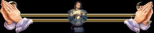 Православные молитвы матери о детях