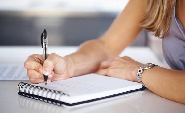 Гадания на листе бумаги с ручкой