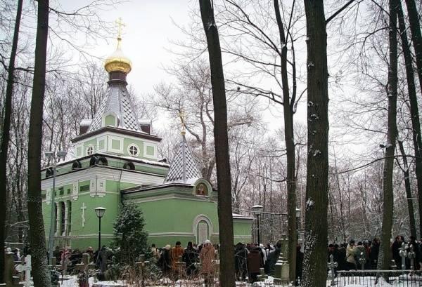 Ксения петербуржская как правильно просить о помощи