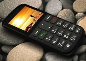 12 цифр в номере мобильного телефона