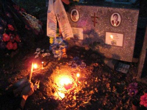 Порча на смерть кладбищенской земли