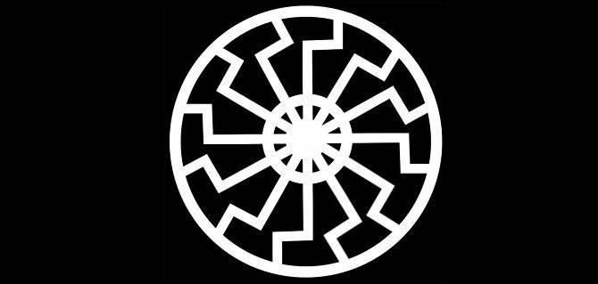 Солнце символ значение