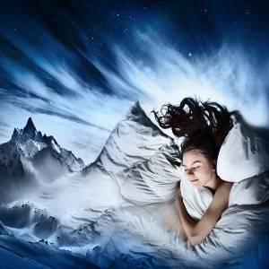 Когда снятся вещие сны дни