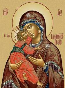 Богородице дево молитва текст