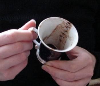 Гадание на кофе динозавр