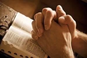 Молитва защитная