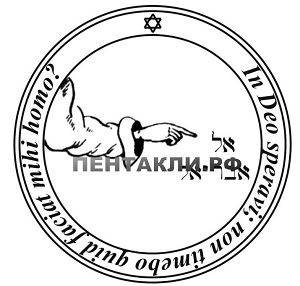 pentacle-of-the-moon-solomon-002