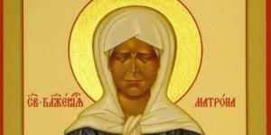 Православные молитвы на удачу