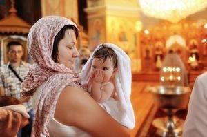 Молитва от испуга ребенка православная