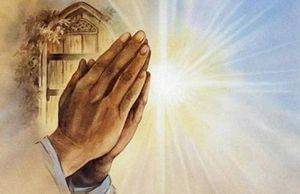 Канон и молитвы ко святому причащению