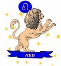 Какой знак подходит льву мужчине